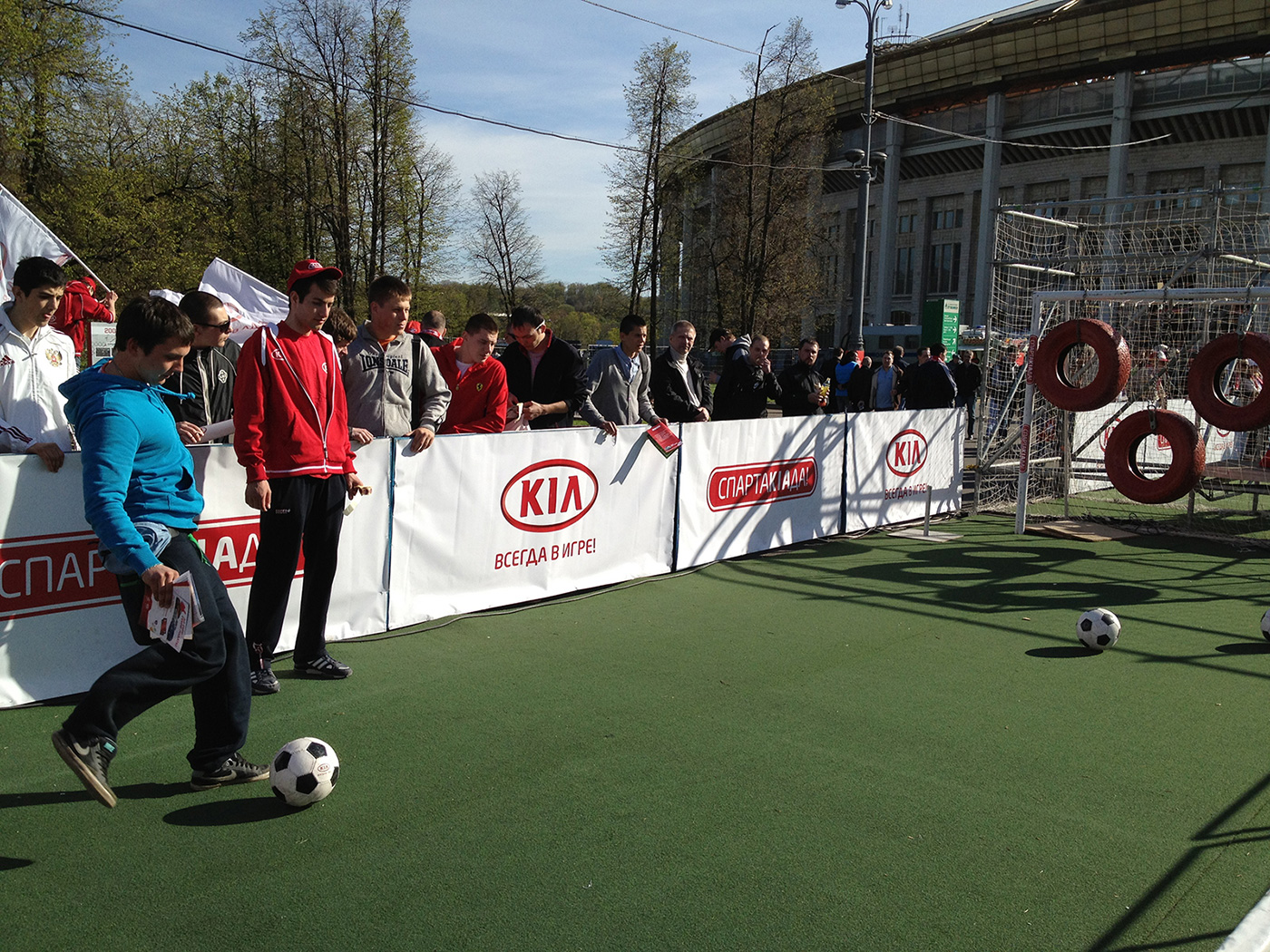 футбольное мероприятие для компании КИА