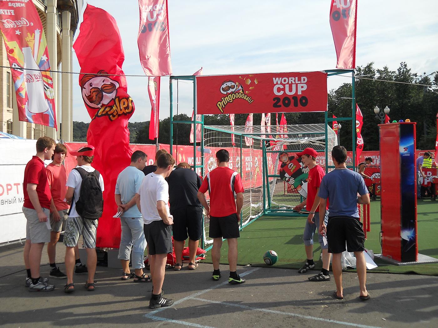Футбольный парк - Принглс - Организация спортивных мероприятий