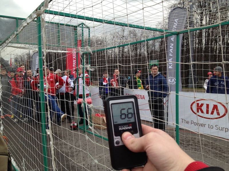 Футбол - фотоотчет со спортивного мероприятия